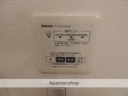 熊本県熊本市中央区上水前寺1丁目[1LDK/40.98m2]のその他設備
