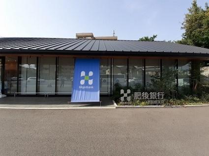 リバーサイド東子飼[1LDK/42.37m2]の周辺2