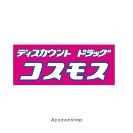 熊本県熊本市中央区本荘3丁目[1LDK/41.25m2]の周辺2