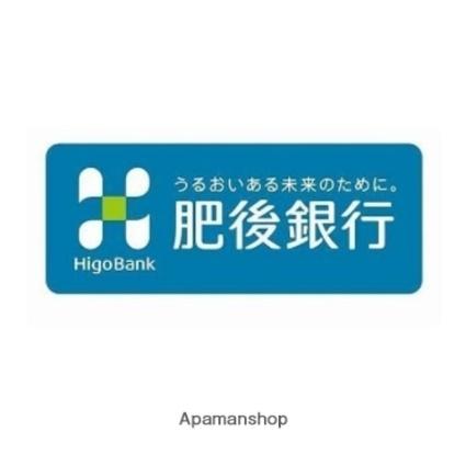 熊本県熊本市中央区本荘3丁目[1LDK/41.25m2]の周辺3