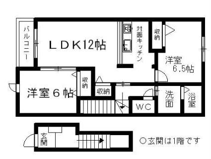 コゥジィーコートC[2LDK/58.86m2]の間取図
