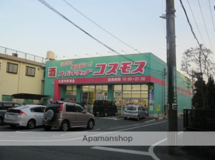S-FORT水前寺[1R/28.64m2]の周辺