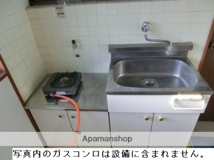 帯山ハイツ[1K/24.22m2]のキッチン