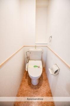 熊本県熊本市中央区中央街[1K/28.87m2]のトイレ