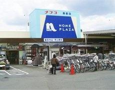 Hope Matsufuji[1K/31.02m2]の周辺3