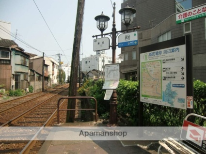 熊本県熊本市中央区新町4丁目[1K/32m2]の周辺2