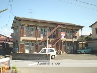 大津アパート