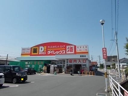 ピュアティ弐番館[1K/33.15m2]の周辺5