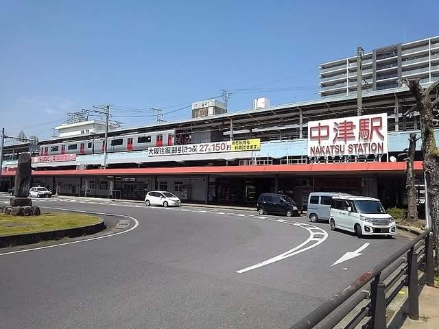 JR中津駅 2000m