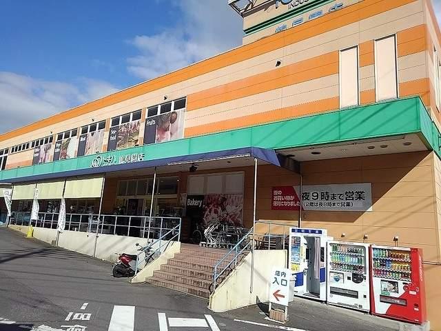 トキハインダストリー鶴見園店 1300m