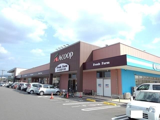A・コープ鹿児島末吉店 1100m