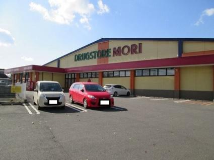 メイ・ピース[1LDK/41.27m2]の周辺6