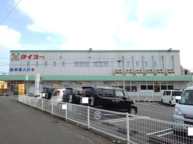 タイヨー末吉店 900m