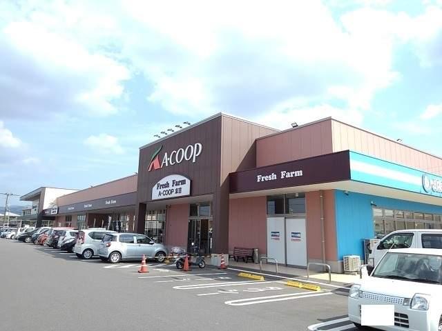 Aコープ鹿児島末吉店 1600m