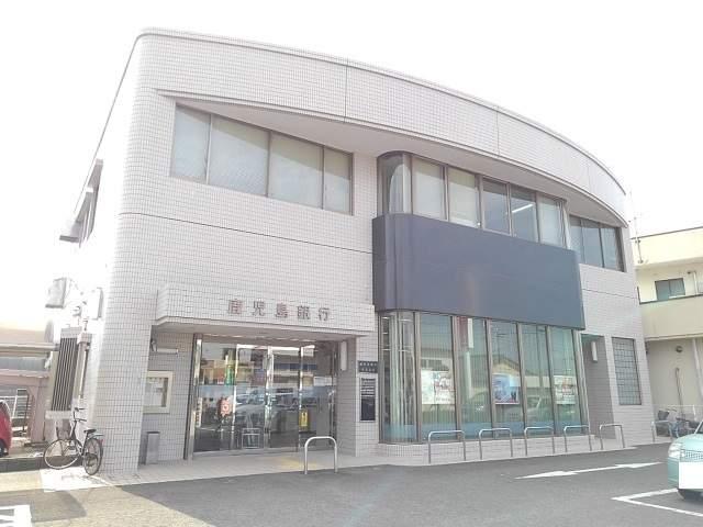 鹿児島銀行末吉支店 1700m