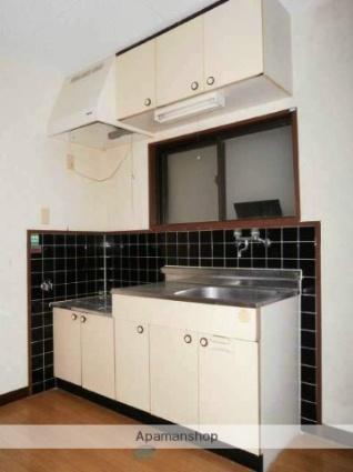木野田マンションⅡ[2DK/39.7m2]のキッチン