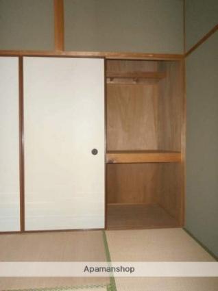 木野田マンションⅡ[2DK/39.7m2]の収納