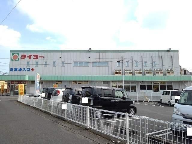 タイヨー末吉店 950m