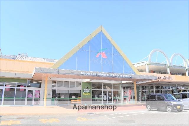 Aコープ 清武店 290m