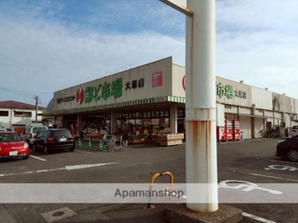 宮崎県宮崎市大塚町竹原[2LDK/50.12m2]の周辺7