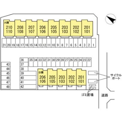 宮崎県宮崎市源藤町南田[3LDK/63.36m2]の配置図