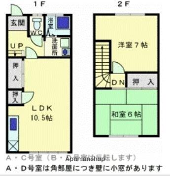 ウッドハウス[2LDK/61.37m2]の間取図
