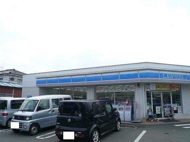 ローソン宮崎大橋店 400m