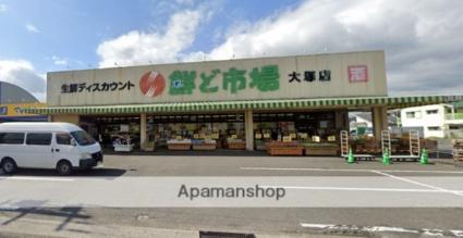 SI福島[1R/26m2]の周辺2