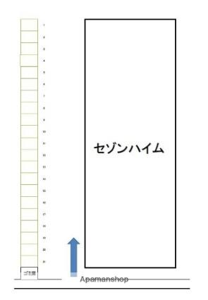 セゾンハイム[2DK/38m2]の配置図