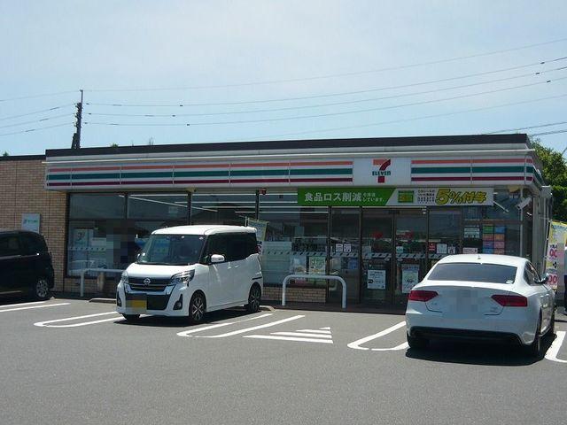 セブンイレブン吉野支所前店 450m