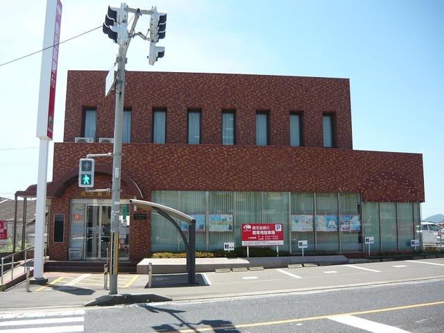 鹿児島銀行吉野支店 700m