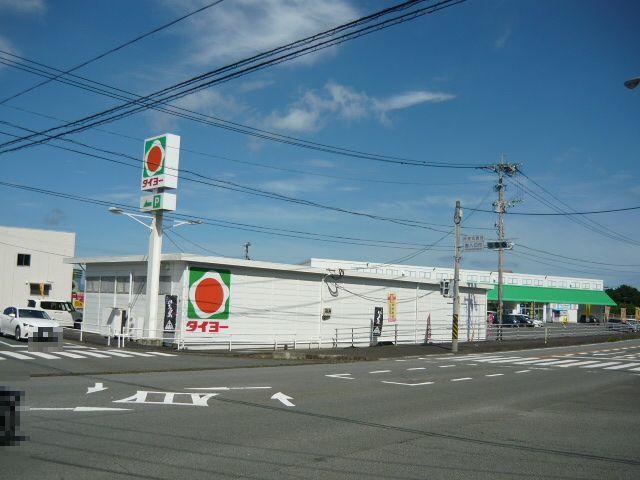タイヨー喜入店 1550m