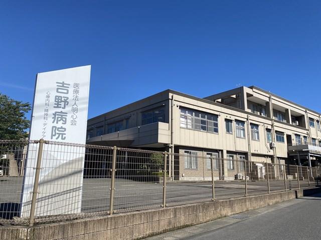 吉野病院 1108m