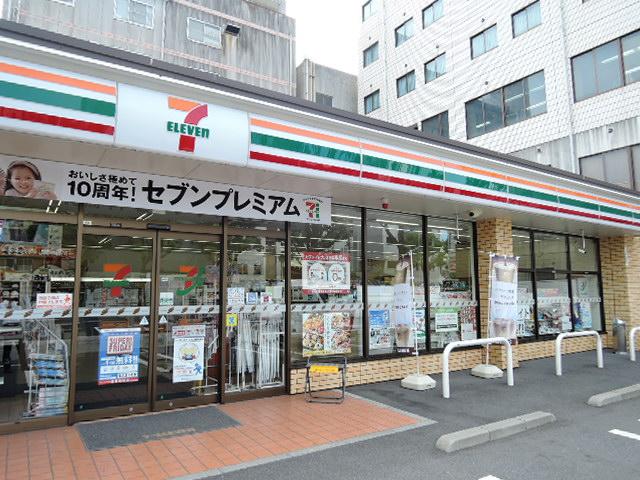 セブン-イレブン鹿児島いづろ店 170m