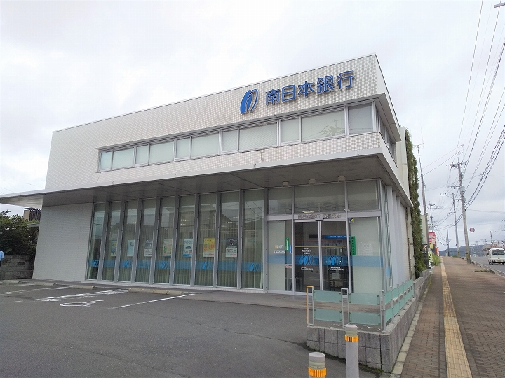 南日本銀行花棚支店 497m