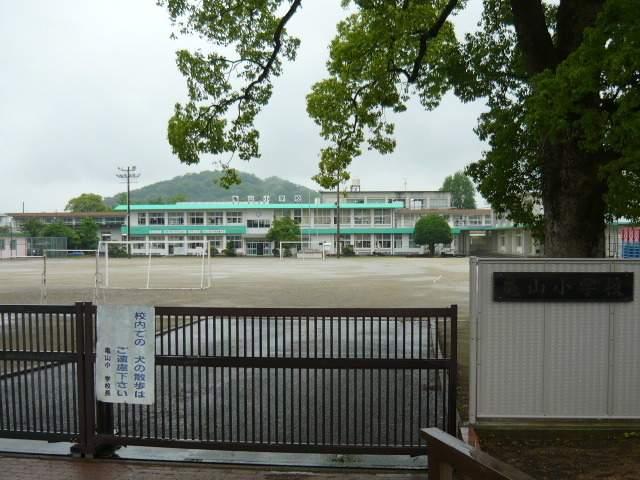 亀山小学校 1950m
