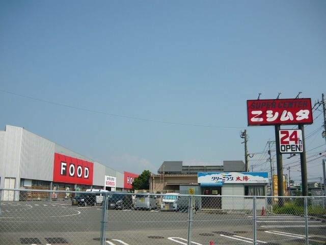 ニシムタ上川内店 1850m