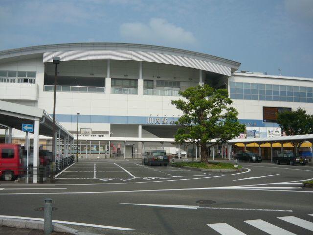 川内駅 1050m