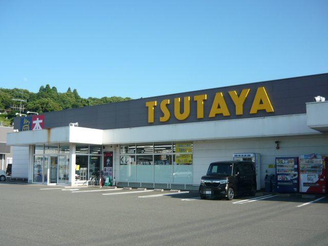 TSUTAYA川内中央店 1000m