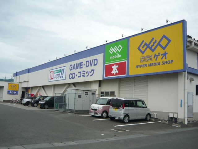 ゲオ薩摩川内店 750m