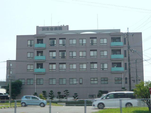 済生会川内病院 350m