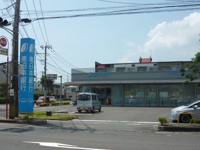南日本銀行上川内出張所 1200m