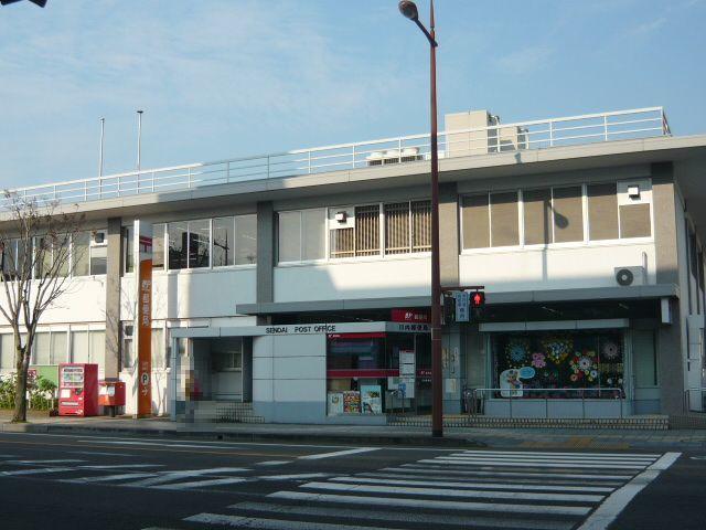 川内郵便局 400m