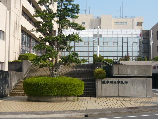 薩摩川内市役所 450m