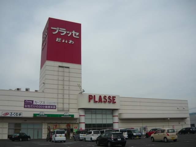 プラッセだいわ川内店 2200m
