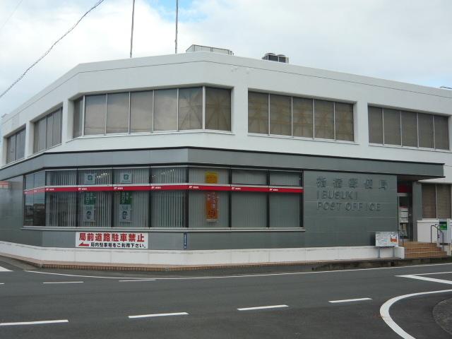指宿市役所 750m