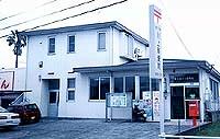 郵便局 700m