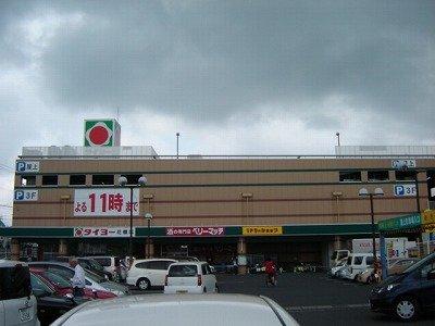タイヨー花棚店 1573m
