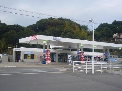 ガソリンスタンド 550m