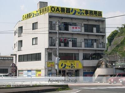 田上中央ビル